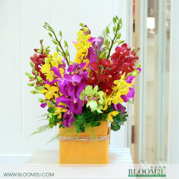 Yellow orchid flower arrangement
