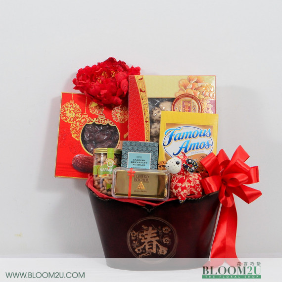 Chinese New Year Hampers Xiao