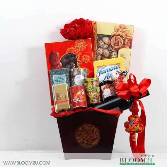 Chinese New Year Hamper Erhu