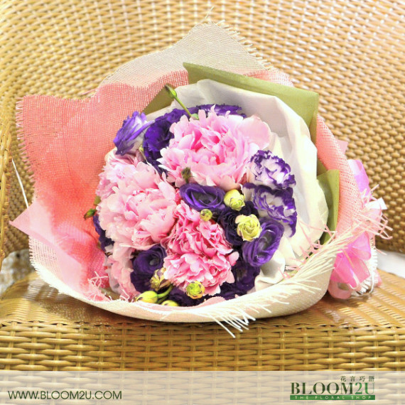 Peonies Hand Bouquet
