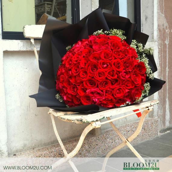 99 stalks of roses