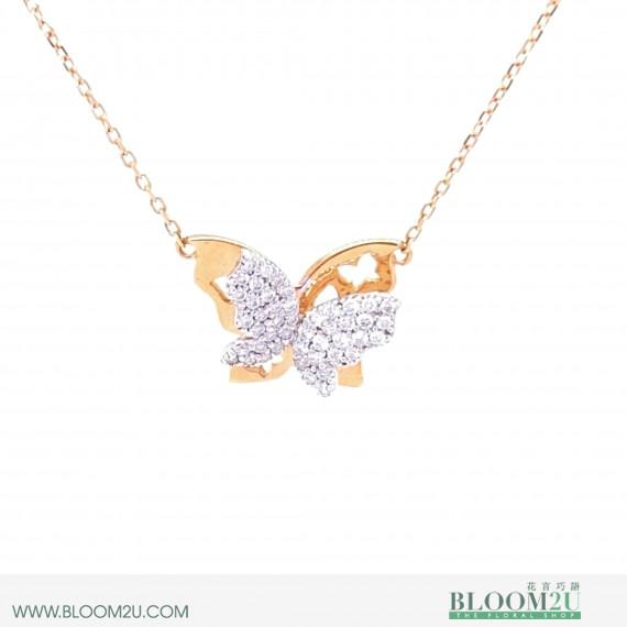 rose gold diamonds butterfly pendant