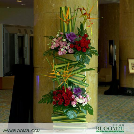 Congratulation Flower Stand