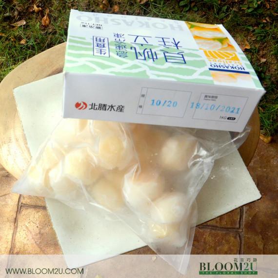 Hokkaido Scallop Meat