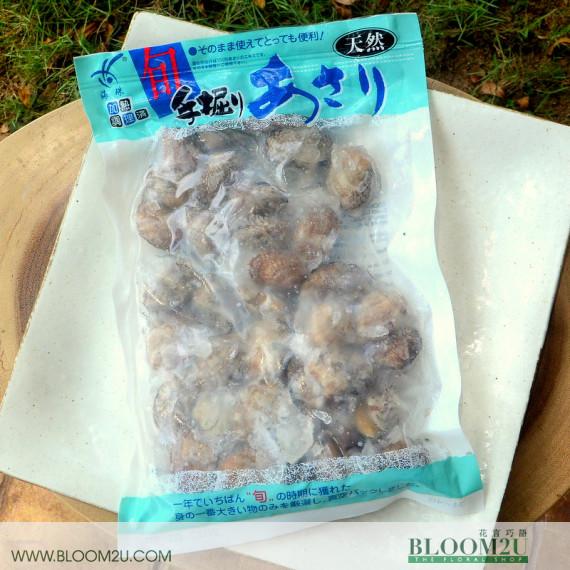 Boiled Clam Asari