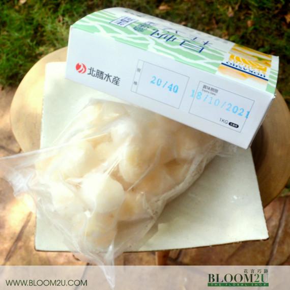 Frozen Scallop Meat