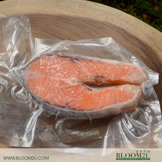 Atlantic Salmon Steak Cut