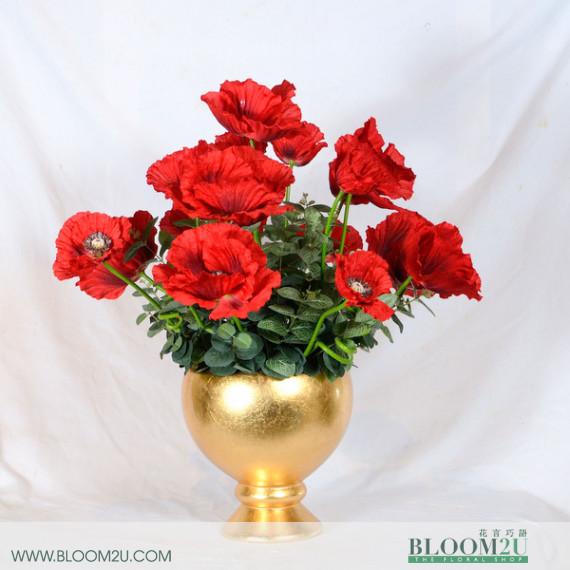 Poppy Artificla Flower Arrangement