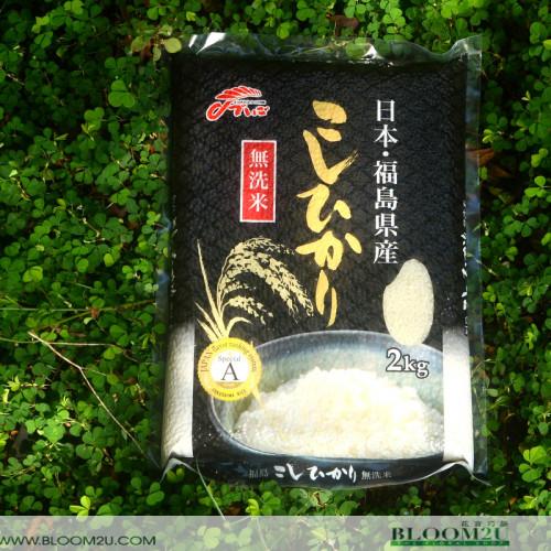 Koshihikari Japanese Muenmai Rice