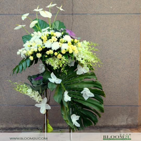 condolence stand