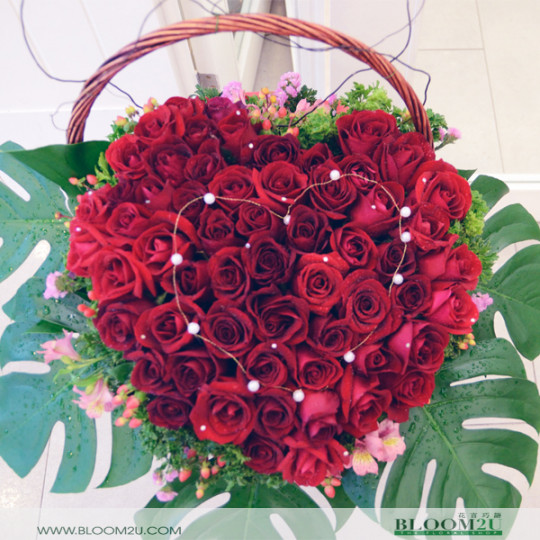 love shape basket