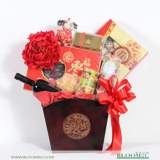 Chinese New Year Hamper Muyu