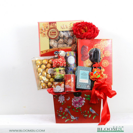 Chinese New Year Hamper Jinghu