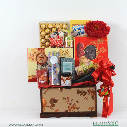Chinese New Year Hamper Pipa