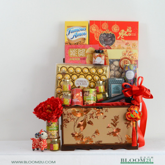 Chinese New Year Hamper Guzheng