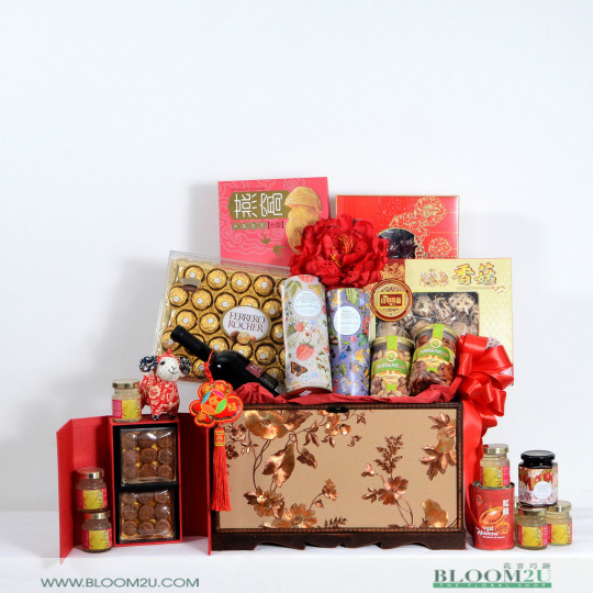 Chinese New Year Hamper Yunluo