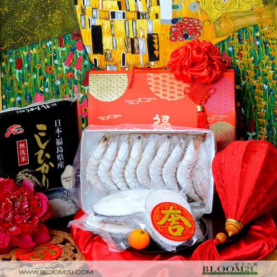 Peng On CNY Gifts Basket