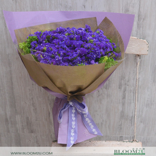 Purple Statuce Bouquet