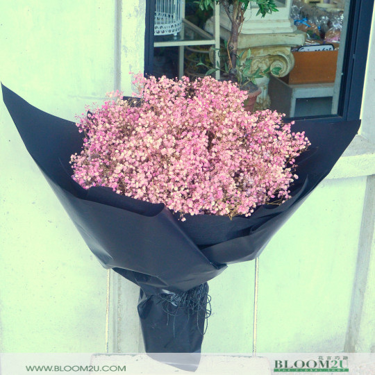 Florist Malaysia Online Delivery