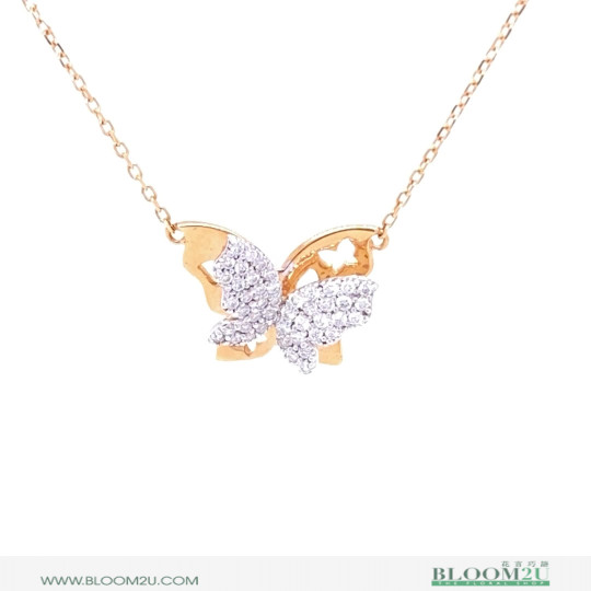 rose gold diamonds butterfly pendant