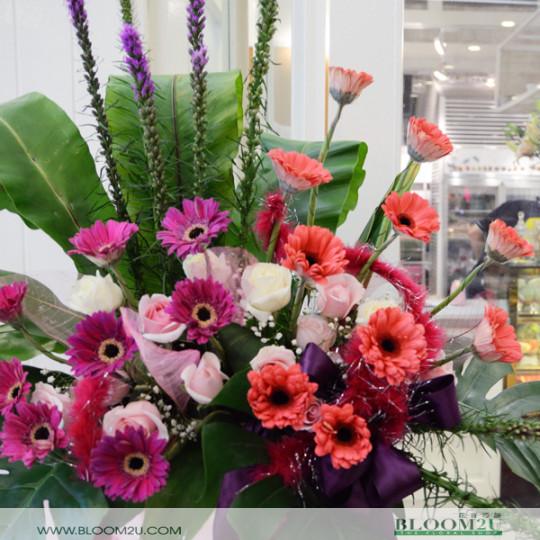 Blink Blink Flower Stand