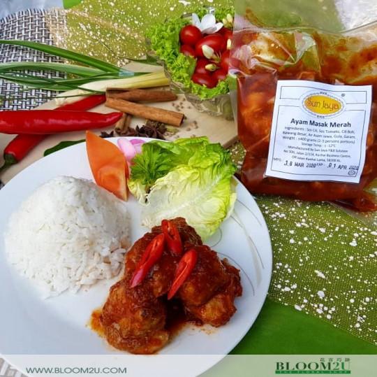 Ayam Masak Merah