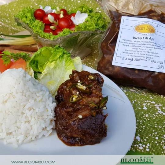 Kicap Cili Chicken